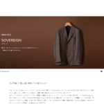 SOVEREIGNの口コミや評判