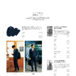 UNITED ARROWS green label relaxingの口コミや評判